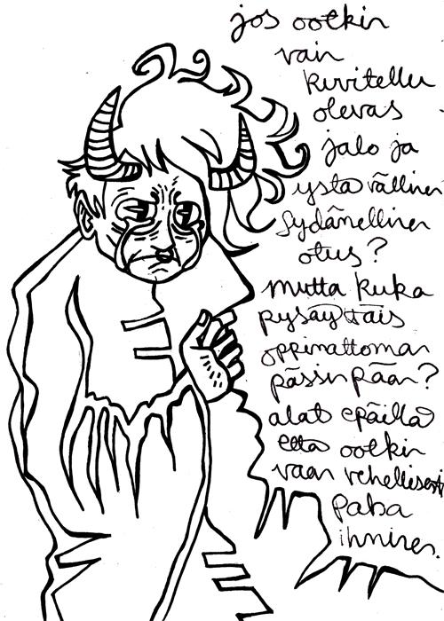 pahapahamuia